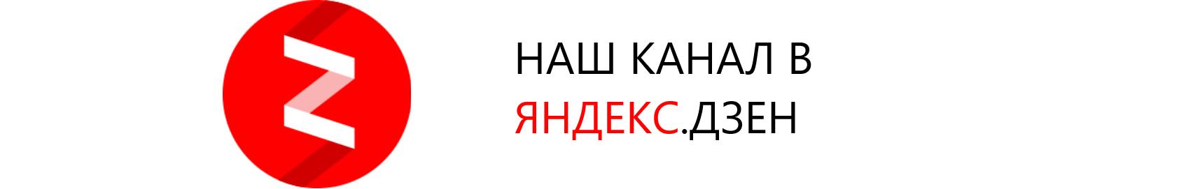 Тестостерон в Яндекс Дзен